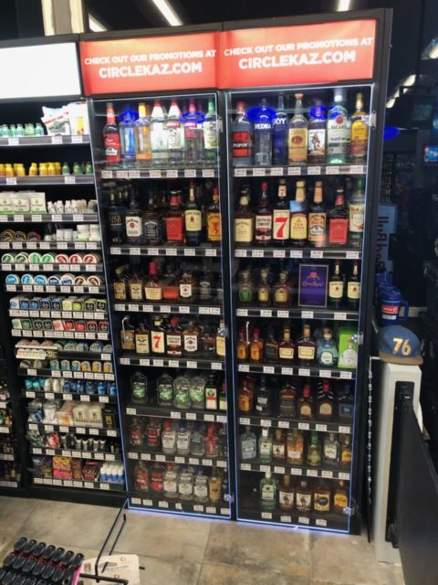 Liquor display cabinets with security door