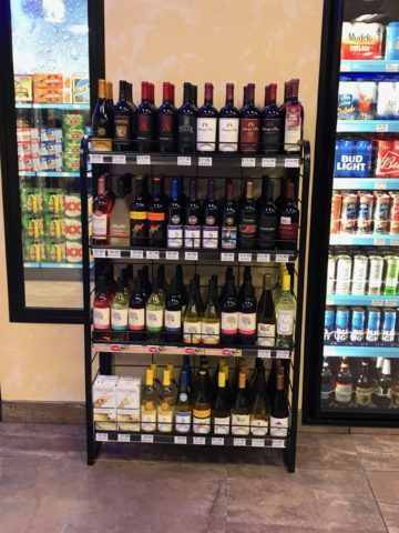Wine bottle floor standing retail display 2